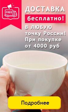 Новое поступление чайной посуды