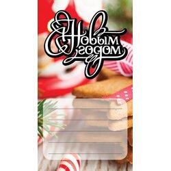 Наклейка С Новым годом №1 в чайном магазине BestTea, фото