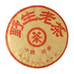 Чай пуэр Красный Иероглиф, Шу, блин 100 гр в чайном магазине BestTea, фото