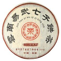 Чай пуэр Печать Юннаня, Шу Блин 357 г в чайном магазине BestTea, фото