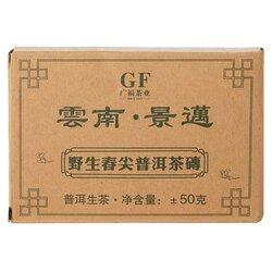 Чай пуэр Шен, Плитка 50 г в чайном магазине BestTea, фото