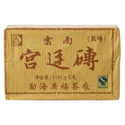 Чай пуэр Дворцовый Плитка, Шу 100 г в чайном магазине BestTea, фото