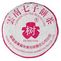 Чай пуэр Черносливовый, Шу Блин 100 г (60 грамм) в чайном магазине BestTea, фото