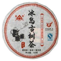 Чай пуэр Холодный остров, Шу Блин 150 г в чайном магазине BestTea, фото