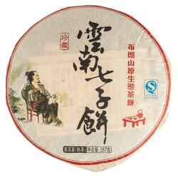 Чай пуэр Юньнань Кицзы, Шу Блин 357 г в чайном магазине BestTea, фото