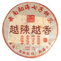 Чай пуэр Мэн Хайюэ Чен Юэсян, Шу Блин 357 г в чайном магазине BestTea, фото