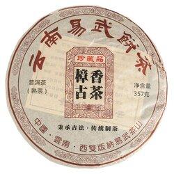 Чай пуэр Иу Чжансян, Шу Блин 357 г в чайном магазине BestTea, фото