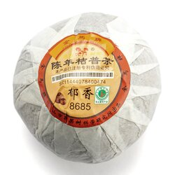 Чай пуэр в мандарине, Шу в чайном магазине BestTea, фото